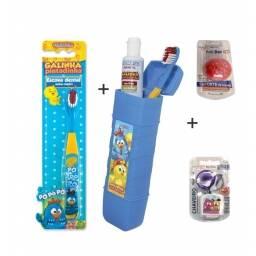 Cepillo de dientes Infantil + Estuche c/ Cepillo + Hilo Dental Llavero +Soporte con Ventosa